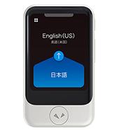 Pocketalk Language Translation Device marshub
